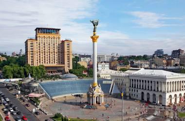 Hotel Ukraine. Kiev, Ukraine