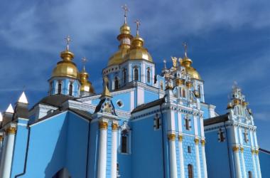 Agencija za upoznavanje u Kievu Ukrajini